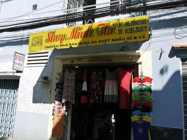 ベトナムの服屋さん