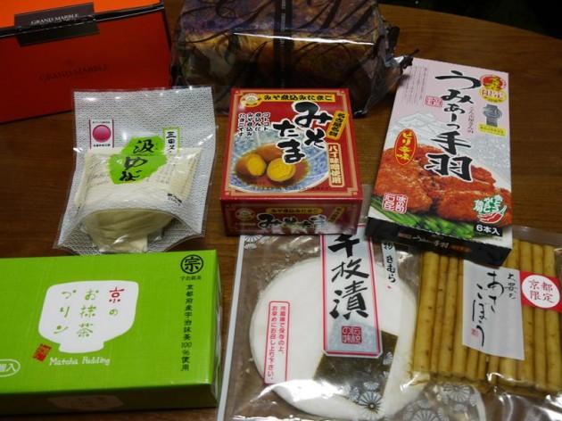 京都と名古屋土産